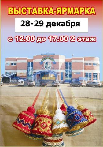 28 декабря вечеринка: